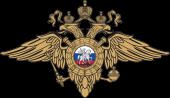 Информация о преступлениях, раскрытых сотрудниками Межмуниципального управления МВД России «Волгодонское» за минувшую неделю
