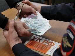 Прокуратурой Таганрога в суд направлено уголовное дело о получении взятки
