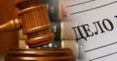 Прокуратурой города Волгодонска утверждено обвинительное заключение по уголовному делу о хищении денежных средств в детском садике