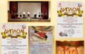 Вокальный ансамбль ВИТИ НИЯУ МИФИ стал призёром фестиваля-конкурса «Салют Победы» и активистом онлайн-акции #ТриумфПобеды