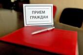 Информация о личном приеме граждан сотрудниками следственного управления