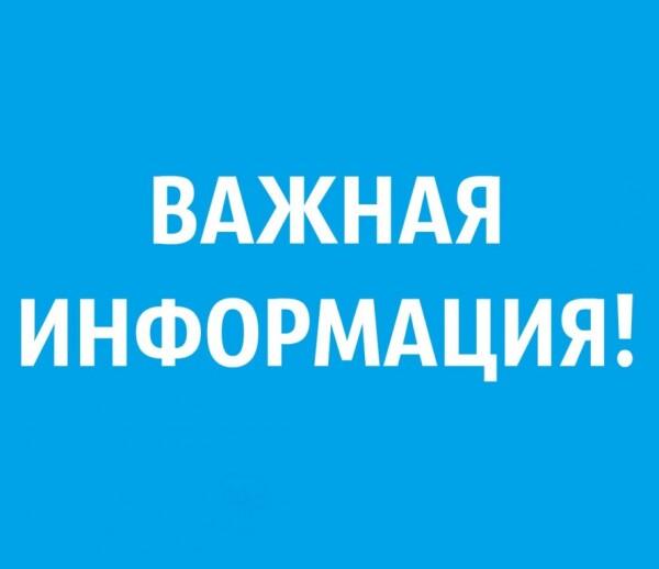 В Ростовской области граждане, принявшие на временное проживание детей-сирот, получили специальные выплаты