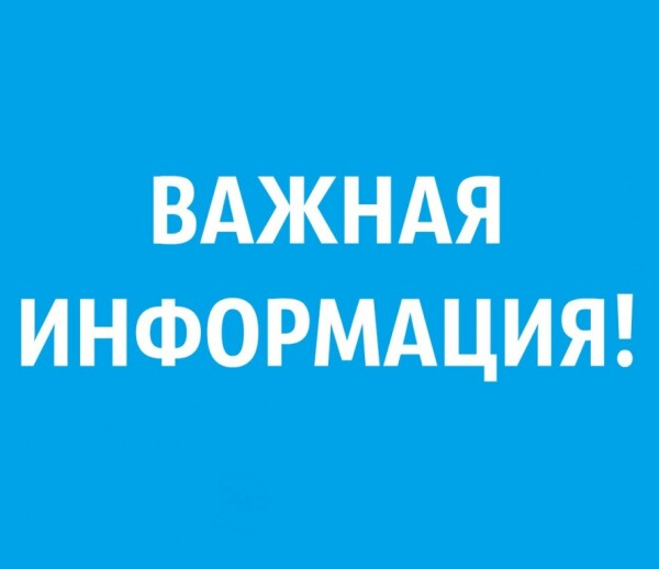 Межмуниципальное управление МВД России «Волгодонское»: о предоставлении услуг по вопросам миграции