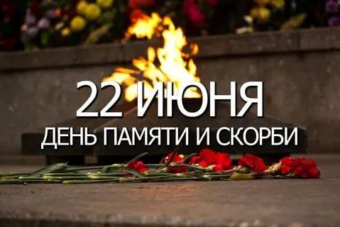 Вечная память героям!!!