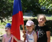 День России Волгодонск отметил концертами во дворах и флэшмобами в социальных сетях