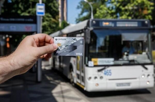 Жители Волгодонска будут меньше платить за проезд при оплате картой Visa