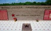 В станице Хорошевской возведен Сквер Великой Победы