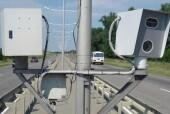 На федеральной трассе М-4 «Дон» установлены пять новых стационарных комплексов «Скат»