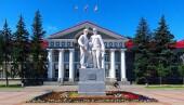 Специалисты администрации Волгодонска вошли в число победителей онлайн-хакатона «Цифровой форсаж атомных городов»
