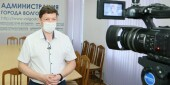 Управление здравоохранения Волгодонска: о распространении коронавируса в Волгодонске на 9 июля