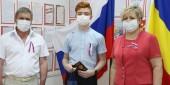 11 волгодонских школьников получили в День России паспорта и поздравление от губернатора Ростовской области