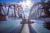 Движение грузовых поездов по Крымскому мосту стартует 30 июня
