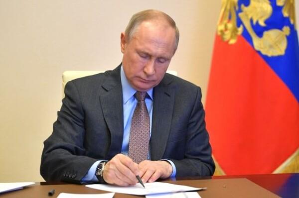 Путин утвердил день голосования по поправкам в Конституцию