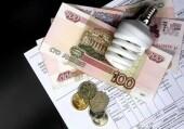 С 1 июля в Ростовской области изменятся тарифы на оплату ЖКХ