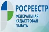 Кадастровая палата по Ростовской области: о дистанционной подаче документов в российские вузы