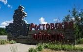 Ростовская область – в пятерке лидеров по сохранению памяти о детях войны