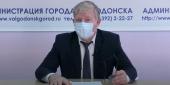Сергей Макаров – о состоянии экономики Волгодонска