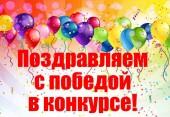 Воспитанники телестудии Волгодонской СЮТ взяли гран-при на кинофестивале «ДеТВора-2020»