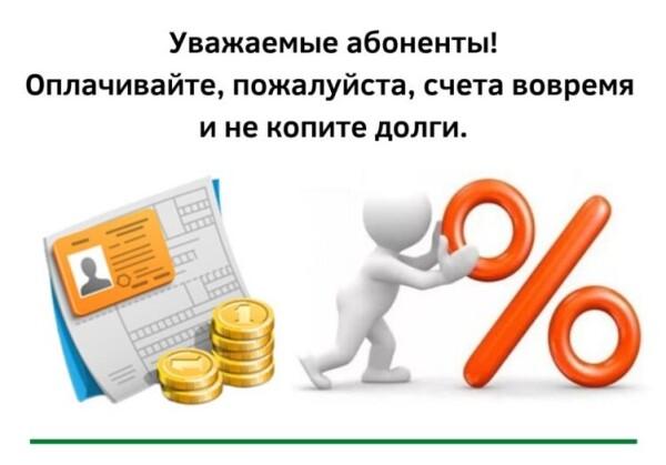 Неплательщики за вывоз мусора в Ростовской области получат «долговые письма»