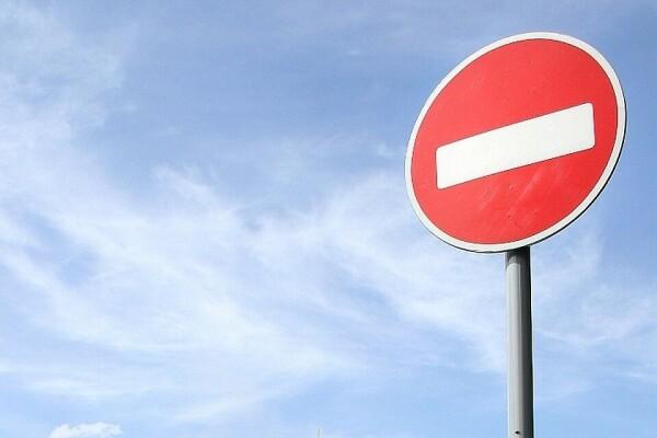 Въезд на привокзальную площадь будет закрыт на неделю в связи с проведением работ по асфальтированию