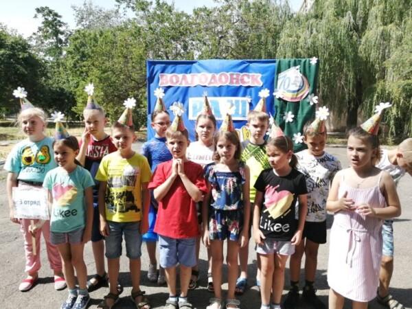 Российское движение школьников: для 150 юных волгодонцев организовали профильную смену «Лето с РДШ»