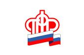 УПФР в г.Волгодонске: в Федеральный реестр теперь можно внести любой автомобиль, на котором передвигается гражданин с ограниченными возможностями