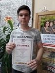 10 обучающихся общеобразовательных учреждений г.Волгодонска стали победителями и призерами регионального этапа ВсОШ!