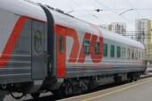 Ещё один поезд дальнего следования запустят через Волгодонск до конца лета