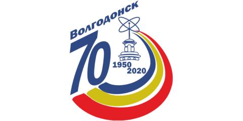 Онлайн-вернисаж «По городу с фотоаппаратом» стал оригинальным подарком к 70-летию Волгодонска
