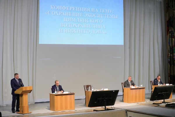 Ростовская и Волгоградская области создадут совместную программу сохранения экосистемы Донского бассейна