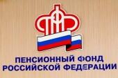 Управление ФССП России по Ростовской области: личный прием проводится только по предварительной записи