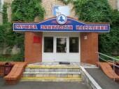 ЦЗН Волгодонска: об организации профессионального обучения и дополнительного профессионального образования лиц в возрасте 50-ти лет и старше, а также лиц предпенсионного возраста