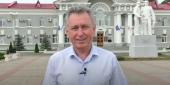 Глава администрации Виктор Мельников поздравил горожан с 70-летием Волгодонска
