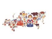 Начался прием заявок на участие во всероссийском конкурсе творческих работ «Моя малая Родина»
