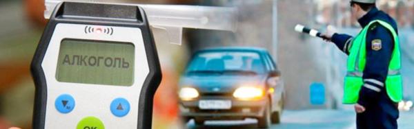 ГИБДД: итоги оперативно-профилактического мероприятия «Нетрезвый водитель»