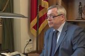 Губернатор продлил мораторий на проверки бизнеса
