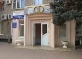 Информация Отдела ЗАГС Администрации города Волгодонска о регистрации актов гражданского состояния за июнь 2020