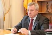 Василий Голубев подписал постановление о смягчении ограничений из-за пандемии