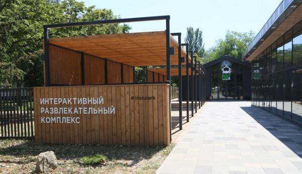В Волгодонске появится развлекательный комплекс с интерактивным зоопарком