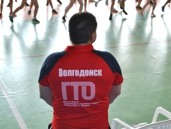 Центр ГТО Волгодонска продолжает прием нормативов по физической подготовке