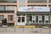 Департамент труда и социального развития Волгодонска – победитель регионального конкурса на лучший социальный контракт