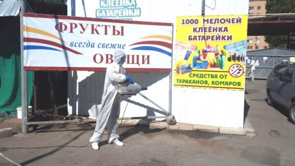 На рынках Волгодонска проводится дезобработка