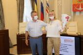 Волгодонску – 70! Глава администрации города вручил представителям трудовых коллективов юбилейные медали