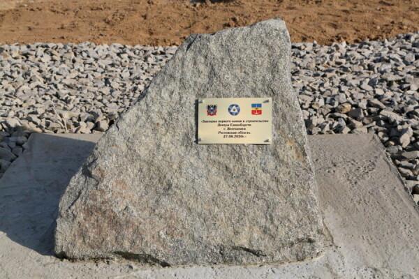 В Волгодонске заложен символический камень на месте строительства Центра единоборств