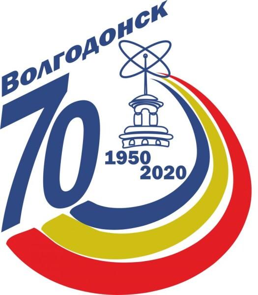В интернете появился клип, снятый к 70-летию Волгодонска