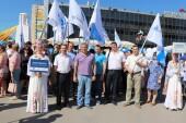 Коллективу «Волгодонскатомэнергоремонта» присвоили звание «Коллектив высокой социальной ответственности»