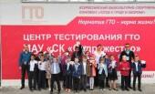 15 августа в Волгодонске стартует прием испытаний ГТО