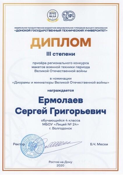 img.95170100