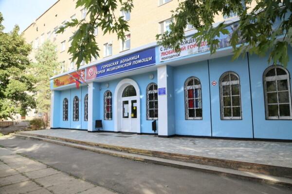 В «приемном покое» БСМП завершается ремонт за счет средств Ростовской АЭС