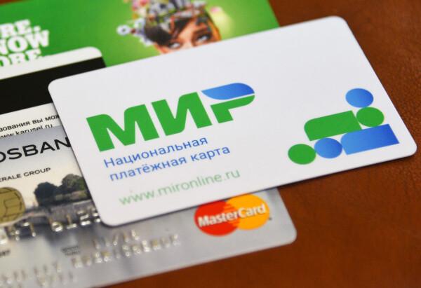 Переход на карты национальной платёжной системы «МИР»